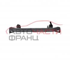 Основа предна броня Mercedes A-CLass W168 1.7 CDI 90 конски сили
