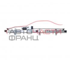 Щора Peugeot 607 2.7 HDI 204 конски сили