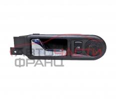 Задна лява дръжка  VW Passat IV 1.8 Turbo 150 конски сили 3B0839113
