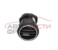 Въздуховод Audi A3, 2.0 TDI 140 конски сили