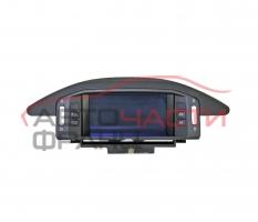 Дисплей Citroen C6 2.7 HDI 204 конски сили 96459618ZD-05