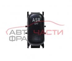Бутон ASR Mercedes E class W210 2.5TD 150 конски сили 2108202810KZ