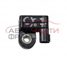Airbag сензор Mazda CX-7 2.3 MZR Turbo 260 конски сили GP9A57KC0