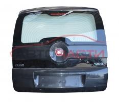 Заден капак Fiat Qubo 1.4 i 78 конски сили 2013 г