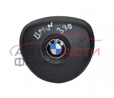 Airbag волан BMW E90 3.0 i 218 конски сили 305163799001-AG