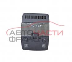Плафон Audi A4 1.8 T 150 конски сили