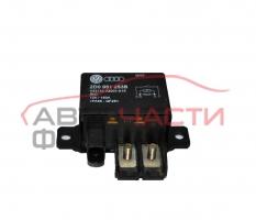 Реле управление акумулатор VW Touareg 5.0 V10 TDI 313 конски сили 2D0951253B