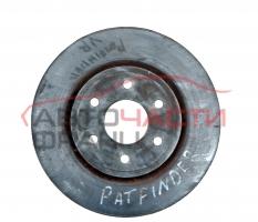 Преден спирачен диск Nissan Pathfinder 2.5 DCI 163 конски сили