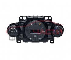 Панел климатроник Ford Fiesta VI 1.4 TDCI 68 конски сили 8A6T-18C612-AG
