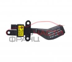 Темпомат Jeep Compass 2.0 CRD 140 конски сили 04671929AA