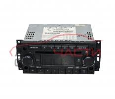 Радио CD Jeep Grand Cherokee 3.0 CRD 211 конски сили  P05064067AD