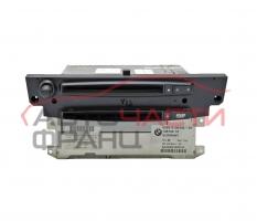 DVD навигация BMW E63 3.0 i 258 конски сили 65839138440-01
