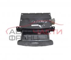 Пепелник Hyundai Santa Fe 2.2 CRDI 197 конски сили