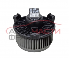 Вентилатор парно Toyota Land Cruiser 120 3.0 D-4D 173 конски сили 87103-60330