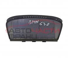 Дисплей BMW E60 3.0 D 218 конски сили 65.82-9 151 978