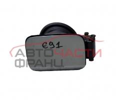 Капачка резервоар BMW E91 2.0 I 150 конски сили