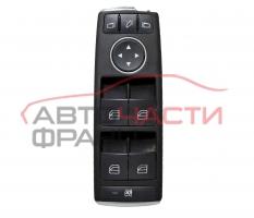 Панел бутони електрическо стъкло Mercedes E clas C207 3.0 CDI 265 конски сили