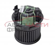 Вентилатор парно Citroen C4 1.6 HDI 92 конски сили T1011131B