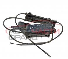 Електрическа ръчна спирачка Renault Scenic II 1.9 DCI 120 конски сили 8200343471