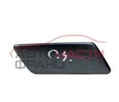 Дясно капаче пръскалка фар Citroen C4 1.6 HDI 109 конски сили 9646895277