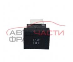 Бутон esp Audi A3 2.0 TDI 140 конски сили 8P0927134D