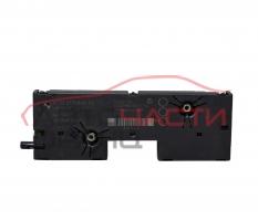Усилвател антена BMW E91 2.0 D 163 конски сили 65206934846-06
