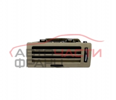 Духалка парно дясна Citroen C6 2.7 HDI 204 конски сили
