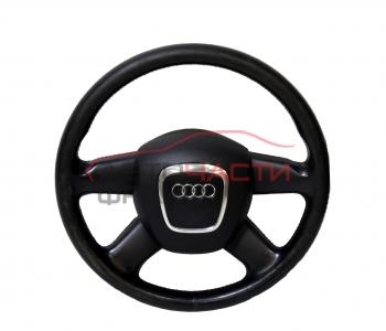 Волан Audi A4 1.9 TDI 130 конски сили