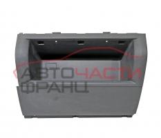 Жабка VW Caddy 1.9 TDI 105 конски сили