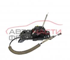 Скоростен лост автомат VW Caddy 2.0 TDI 170 конски сили 1T1713025AK