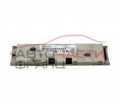 Усилвател антена BMW E61 3.0 D 218 конски сили 6934478-02