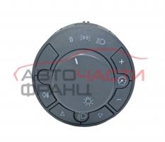 Ключ светлини Opel Corsa D 1.3 CDTI  13249396