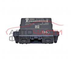 Модул централно VW Passat VI 2.0 TDI 170 конски сили 3C0907530D
