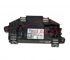 Реостат Audi A5 3.0 TDI 240 конски сили 8K0820521