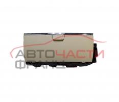 Жабка Citroen C6 2.7 HDI 204 конски сили