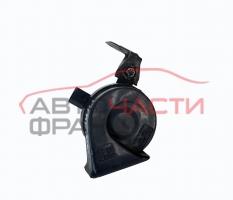 Тромба VW Phaeton 6.0 W12 420 конски сили 7D0951223