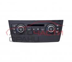 Панел климатроник BMW E91 2.0 D 163 конски сили  64119147299-01