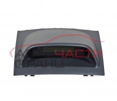Дисплей Renault Megane II 1.5 DCI 86 конски сили 8200290542--C