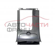 Пепелник Mazda 6 2.0 DI 121 конски сили