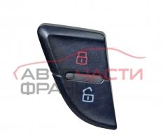 Бутон централно AUDI A4 2.0 TDI 170 КОНСКИ СИЛИ 8K2962108
