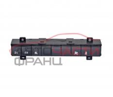 Бутони 4WD Great Wall Hover H5 2.4 i 126 конски сили 3774500-K81