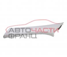 Предна лява конзола Mercedes ML W164 5.0 бензин 306 конски сили A1646900726