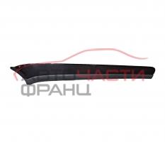 Лайсна предна дясна врата Audi A8 4.0 TDI 275 конски сили