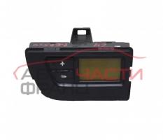 Десен панел климатроник Citroen C4 Picasso 1.6 HDI 112 конски сили A83007600