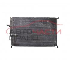 Климатичен радиатор Audi A8 4.0 TDI 275 конски сили 4E0260401J