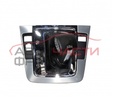 Топка скоростен лост VW Passat CC 2.0 TDI 140 конски сили 3C1713203A