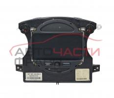 Дисплей навигация Mini Cooper 1.6 16V 90 конски сили 65.90-6934417