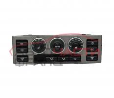 Панел климатик Range Rover 3.0 D 177 конски сили JFC000373PUY 2003г