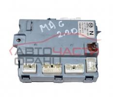 Комфорт модул Mazda 6 2.2 MZR-CD 163 конски сили GS1F67560N