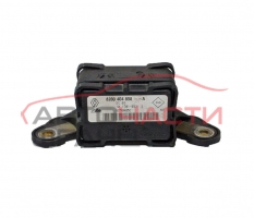 ESP сензор Renault Espace IV 2.2 DCI 150 конски сили 8200404858